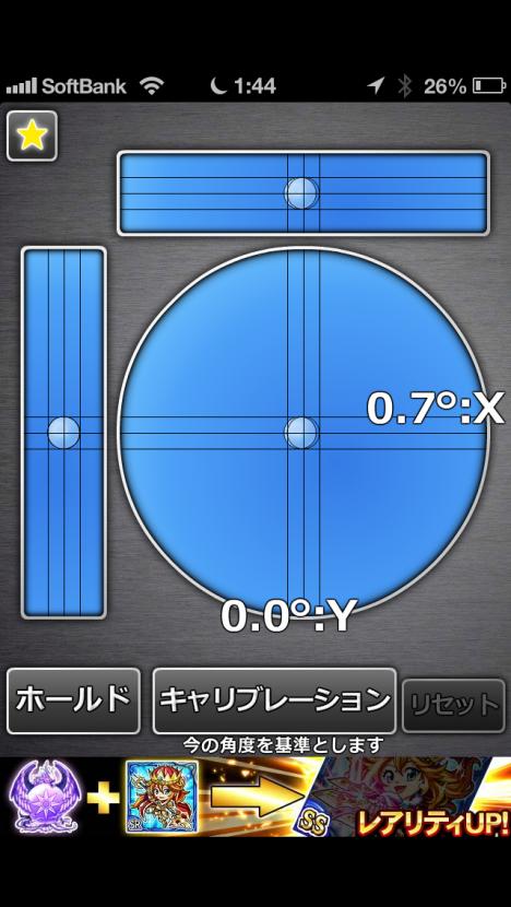 テレビ台 BRACE ダークブラウン AV収納【HLS_DU】 9