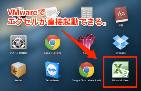 mac-windows8-excel直接起動
