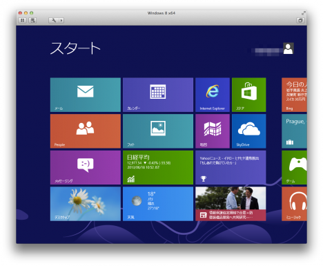 VMware-Windows8