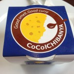 CoCo壱番屋の濃厚バニラアイスクリームを食べた。