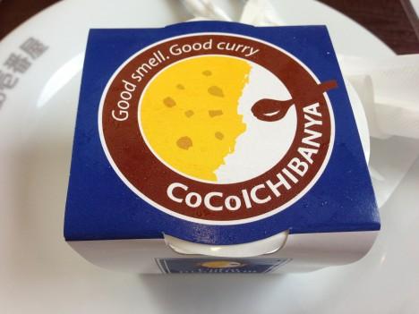 CoCo壱番屋-濃厚アイスクリーム