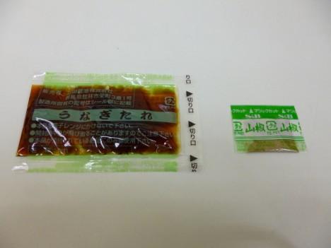 2013セブンイレブン九州産うなぎ蒲焼き重別添