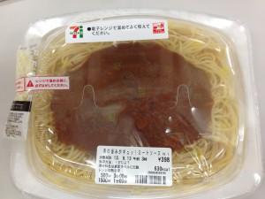セブンイレブン-肉の旨みがギュッ!ミートソース
