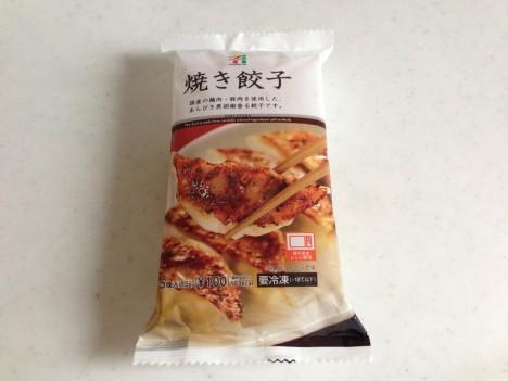 セブンイレブン冷凍餃子パッケージ