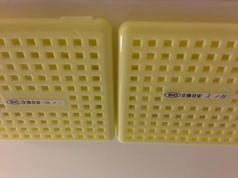 バイオお風呂のカビきれい-交換時期シール