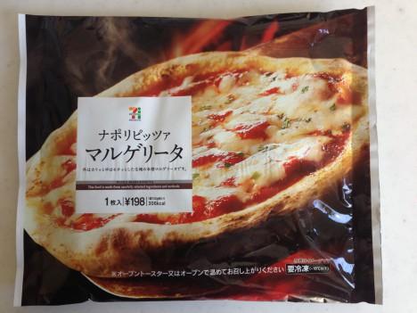 セブンイレブン冷凍ピザパッケージ