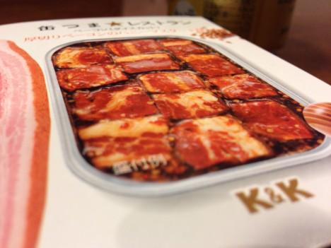 缶つま★レストラン 厚切りベーコンのハニーマスタード味