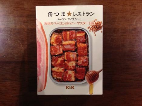 缶つま★レストラン 厚切りベーコンのハニーマスタード味-外箱