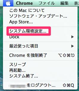 mac-ログイン時にサーバへ自動的に自動的に接続