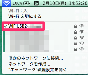 REX-WIFIUSB2-ネットワークドライブ化-wifi