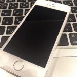 au一括0円でiPhone5sの32Gを見かけたので即変更してきた。