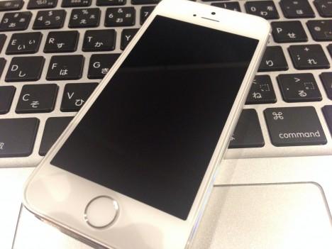 iPhone5s32G一括0円