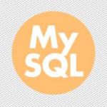 MySQL命令文(読み出し)