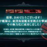 【艦これ】2014春イベントE3まで終了。攻略とか感想
