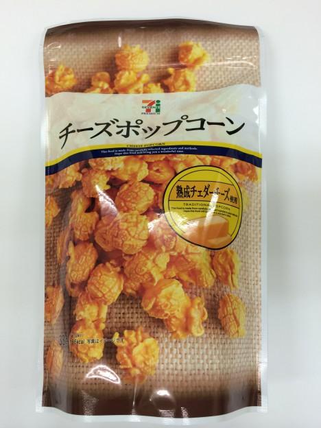 セブンイレブン-チーズポップコーン-パッケージ