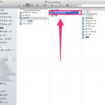 Macでホームディレクトリ名を変えてDropboxが起動出来なかったときの解決方法