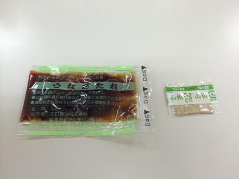 2014セブンイレブンうなぎ蒲焼重-たれと山椒