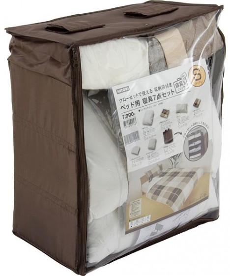 クローゼットで使える収納袋付き ベット用 寝具7点セット(シングルパック14S)