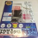 バイオお風呂のカビきれい-賃貸編-