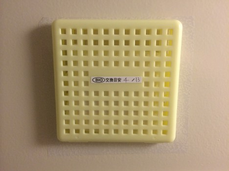 バイオお風呂のカビきれい-賃貸編-貼付