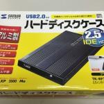 2.5インチハードディスクを外付けケースに換装