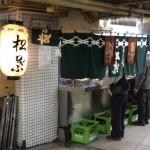 梅田地下街の串かつ「松葉」にふらっと立ち寄り