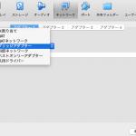 MacのVirtualbox上のwindows10でPPTPを通す