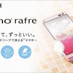 iPhone7の防水性能についてメモ