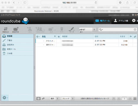 synology-web-mail-design