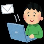 さくらサーバーで運用している独自ドメインメールのメールソフト送受信設定